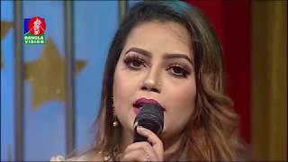 Ami To Sei Ghorer Malik Noi | Kona | Bangla New Song | BanglaVision | 2018 | HD