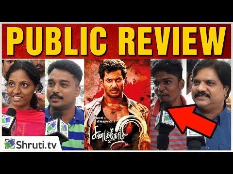 Xxx Mp4 Sandakozhi 2 Review With Public Sandakozhi2 Vishal Keerthi Suresh Lingusamy 3gp Sex