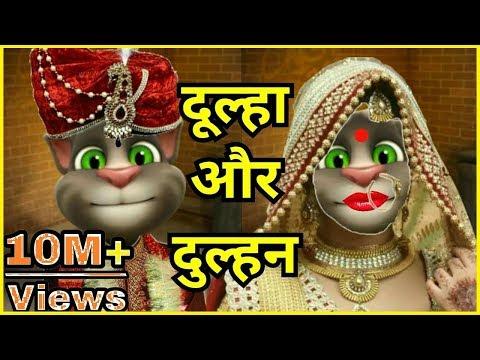 Xxx Mp4 Talking Tom Hindi Funny Videos Talking Tom Cat Talking Tom Funny Videos 2018 3gp Sex