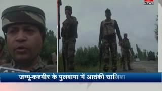 Kashmir: Security Forces foiled terror plot in Pulwama   सुरक्षा बलों ने आतंकी साजिश को नाकाम किया