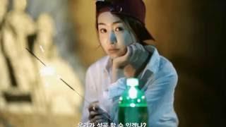 Korean Movie | Young Mother 4, 2016 | Trailer