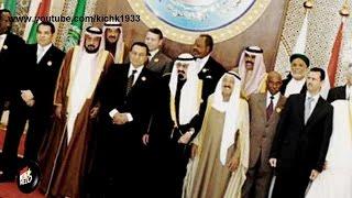 الشيخ كشك : اسمعوا يا حكام العرب يا حكام اللهو واللعب هكذا كان حكام المسلمين