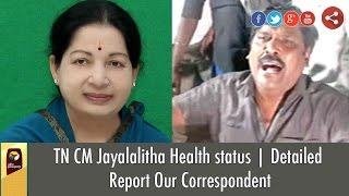 TN CM Jayalalitha Health status | Detailed Report From Our Correspondent