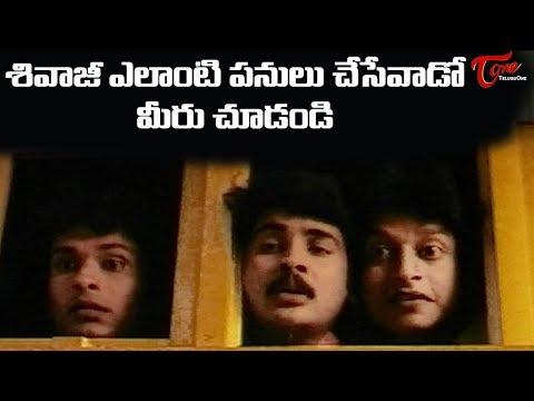 Sivaji Gang Enjoying Hot Aunty Exposing Telugu Romantic Comedy Scenes