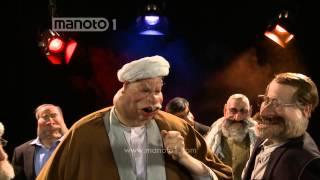 Shabake Nim - Nagoo nemiam / شبکه نیم - نگو نمیام