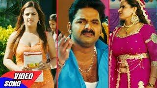 Qawwali - ओ बिहार के छोरे - Shishir Pandey , Indu Sonali - Pawan Singh Movie Song - Challenge