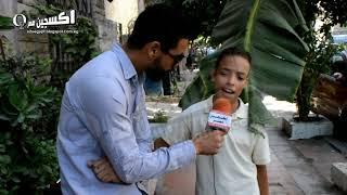 طفل يعرف اكسجين مصر ويصدم المذيع والجمهور بطلب غريب جدا