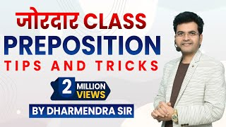 Preposition Tips & Tricks by Dharmendra Sir | Basic English Grammar for SSC CGL/BANK PO[Hindi]Part-1