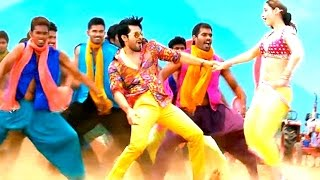 Singareniundhi - Superhit Video Song || Racha Movie || Ram Charan || Tamannaah || HD 1080P