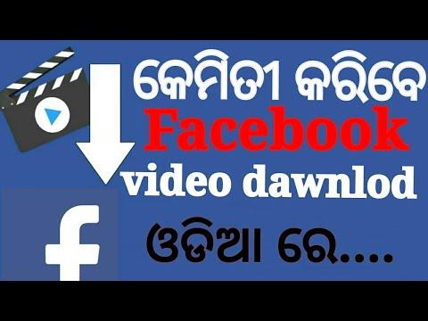 Xxx Mp4 How To Dawnlod Facebook Video Dawnlod Facebook Video Odia 3gp Sex