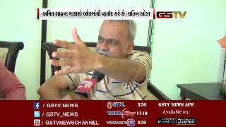 Ahmedabad : AAP's leader Yatin Oza says men of Amit Shah's are contractor of black money