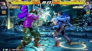 TEKKEN7 FR 10/6 NOBI(Dargunov)  vs Battu(Hwoarang)  鉄拳7FR ノビ vs バッツ 聖帝戦