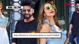 Arjun Kapoor & Malaika Party Under The Same Roof | Bollywood News
