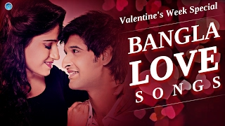 Rabindra Sangeet Collection - Valentine Special Jukebox - Bangla Love Songs 2017 - Bangla Song