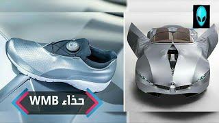 حذاء رياضي مستوحى من تكنولوجيا السيارات تعرف عليه!