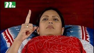 Funny Bangla Drama Serial | Nabila Chorito | Episode 36 | Bonna Mirza & Kochi Khondokar Final