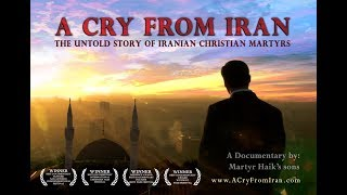 A Cry From Iran- Trailer
