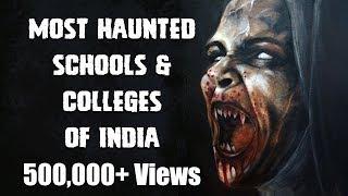 [NEW HINDI] 5 Most Haunted Schools and Colleges from India In Hindi | Mumbai Pune Kolkata