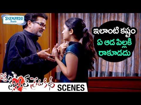 Xxx Mp4 Priyanka Pallavi Troubled By Satyanand Oka Criminal Prema Katha Movie Scenes Shemaroo Telugu 3gp Sex
