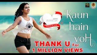 Kaun Hain Voh Official Music Video | hindi new song 2018 | Lipika Ghosh | best bollywood songs