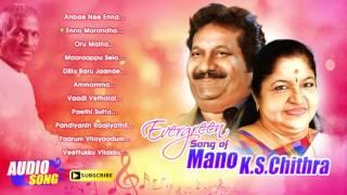 Mano Chitra Tamil Hits | Audio Jukebox | Evergreen Songs of Mano and KS Chithra | Music Master