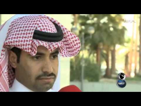 MBC8PM محضرو المختبرات المدرسية يطالبون خالد الفيصل بحل قضيتهم