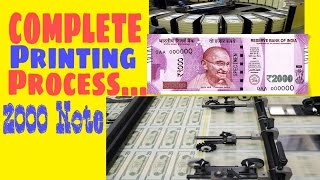 2000 Rs Note Complete Printing Process