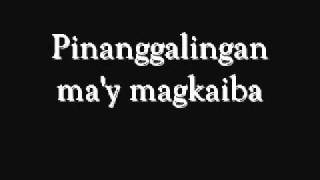 Patunayan - Silent Sanctuary w/ Lyrics