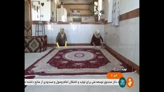 Iran Cleaning villages & houses at the end of Summer, Mahabad خانه تكاني روستاهاي مهاباد ايران