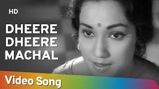 Dheere Dheere Machal - Surekha Pandit - Actor Tarun Bos - Anupama - Lata Mangeshkar - Hemant Kumar