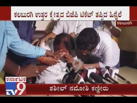 Xxx Mp4 Shashil Namoshi Cries After His Name Goes Missing In BJP S 2nd List 3gp Sex