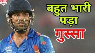 Umpire को गुस्सा दिखाना Rohit Sharma को पड़ गया भारी, 50 फीसदी Match Fees कटी
