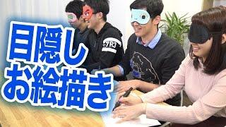 【フィッシャーズ】目隠ししながらHIKAKINさんを描く!!