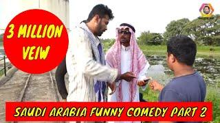 Saudi Arabia Funny Comedy Hindi Arbi Urdu part 2 kuchtohai