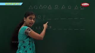 Patterns in Marathi   Learn Marathi For Kids   Marathi For Beginners