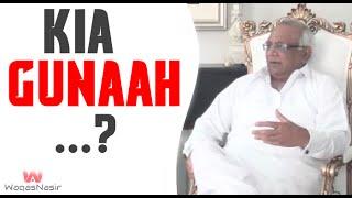 Kia Gunaah ...  | Syed Sarfraz Shah | Qasim Ali Shah