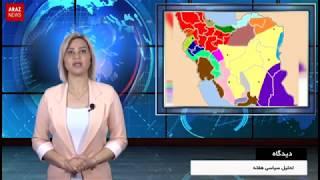 مبارزه با دیکتاتوری ترجیحی و طیف پان فارسیسم برای رسیدن به منافع ملی - دیدگاه