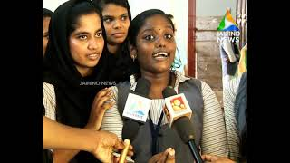 Vellamanal GHSS is Special with Electronic Attendance Register System | 19-09-18 | Jaihind TV
