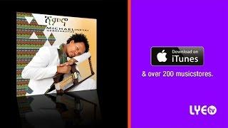 LYE.tv - Michael G. Krstos - Rhus Timket | ርሑስ ጥምቀት - New Eritrean Music Video 2016