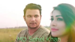 Kenore Tor Majhe SWEETHEART Bengali Movie Song Ful HD