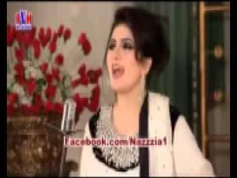Xxx Mp4 Hamzolo Zre Rana Wore Da De Kam Kely De Song Nazia Iqbal Pashto 3gp Sex