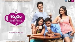 Coffee Ani Barach Kahi Full Marathi Movie 2015