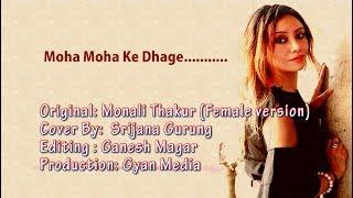 Moha Moha Ke Dhaage // Cover By Srijana Gurung // Orginal Singer Monali Thakur