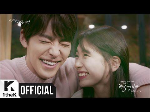 [MV] Suzy(수지) _ Ring My Bell(Uncontrollably Fond(함부로 애틋하게) OST Part. 1)