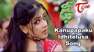 Dhee Movie Songs   Kanupapaku Idhitelusa Video Song    Manchu Vishnu,Genelia D'Souza