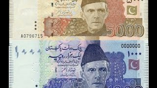 5000 and 1000 Note ban in Pakistan