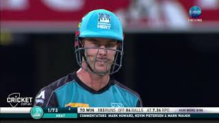 Chris Lynn hits one out of the Gabba!
