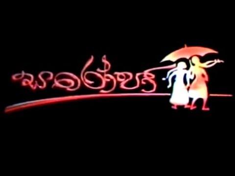 Xxx Mp4 Saroja සරෝජා 2000 Sinhala Full Movie 3gp Sex