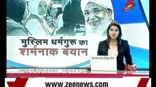 Kerala's Sunni religious leader calls gender equality 'un-Islamic'