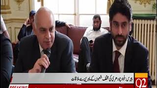 Fawad Chaudhry visits Pakistani embassy in Paris & meet Pakistani professionals from various fields